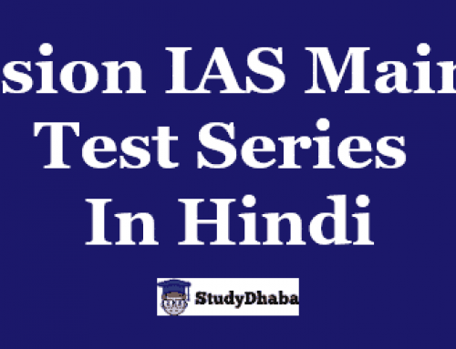 Vision IAS Mains Test Series 2020 In Hindi Pdf Free Download