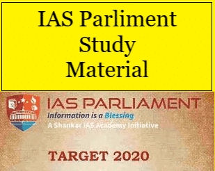 IAS Parliament Government Schemes 2020 Pdf | Target 2020