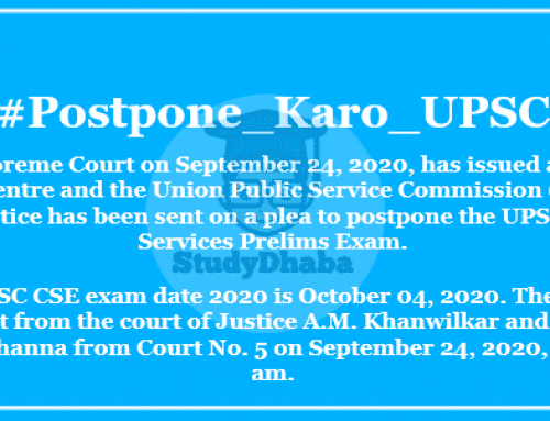 UPSC Prelims 2020 Postpone | SC Issue Notice To Centre On 24 Sep