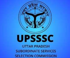 UPSSSC Study Material PDF 2021 Download   Syllabus   Previous Papers
