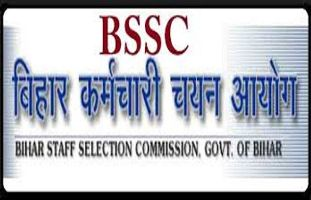 BSSC Study Material PDF 2021 Download   Syllabus   Old Papers   Books
