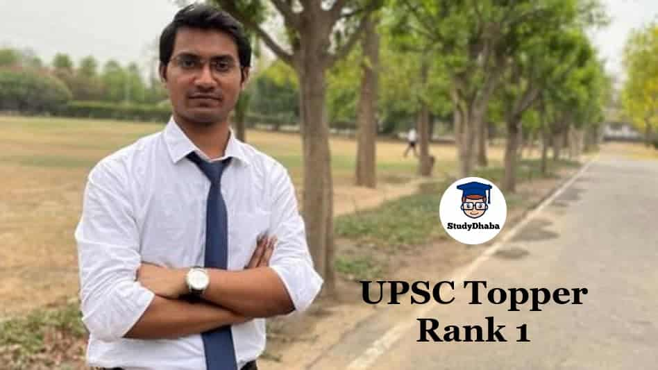 UPSC Topper 2021 List Pdf Download With Marks | Prelims | Mains