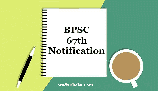 BPSC 67th Notification 2021 PDF Out Apply Online For 555 Vacancies